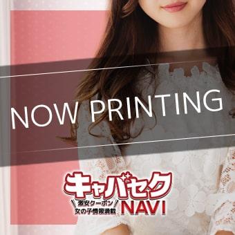 リピーター様歓迎!!!!!!!→連日開催ミラクルプライスで☆彡