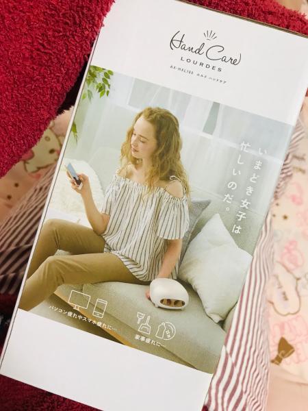 ユイナさんのブログ画像