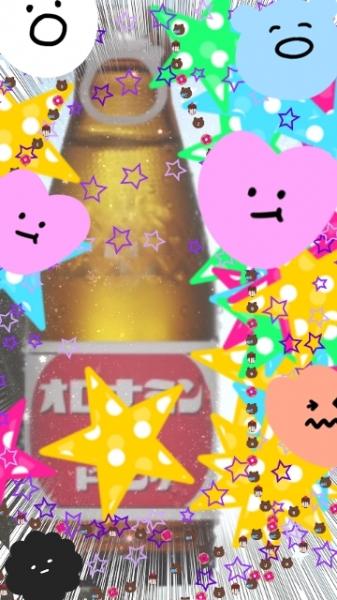 ミユさんのブログ画像
