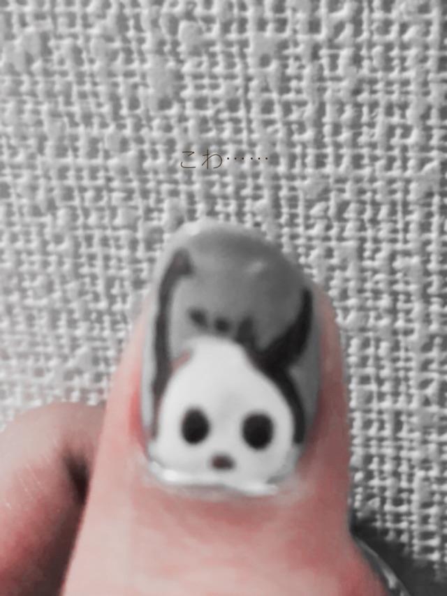 みやびさんのブログ画像