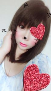 美来さんのブログ画像