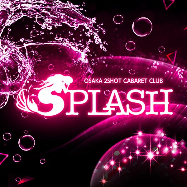 2018年12月20日にGRAND OPEN!大阪・京橋の新店舗【SPLASH】突撃!