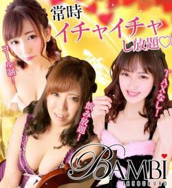 BAMBI(バンビ)