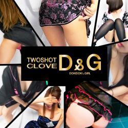 DG dokidoki&girl(ドキドキがアル)