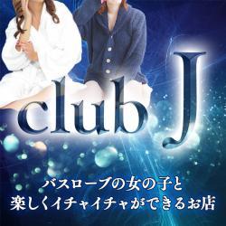 千葉 club J(ジェイ)