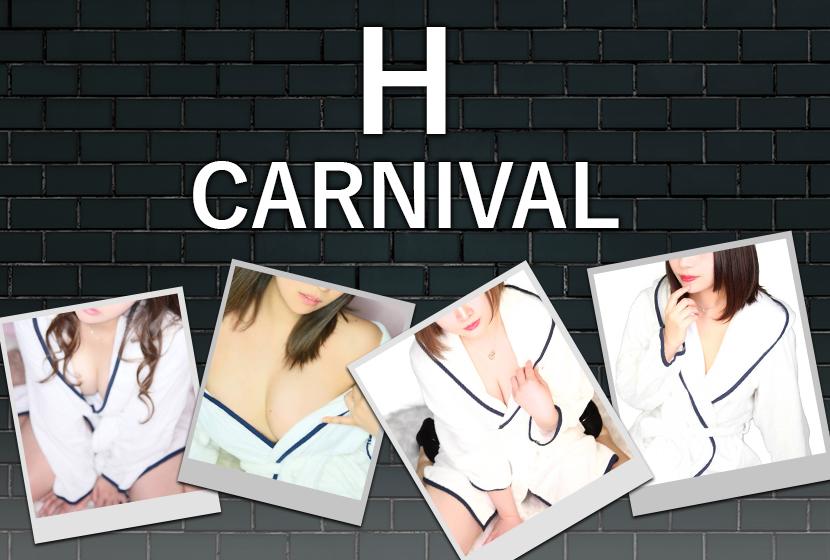 H CARNIVAL(エイチカーニバル)