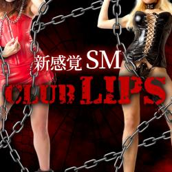 CLUB LIPS(リップス)