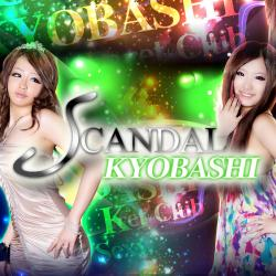SCANDAL KYOBASHI