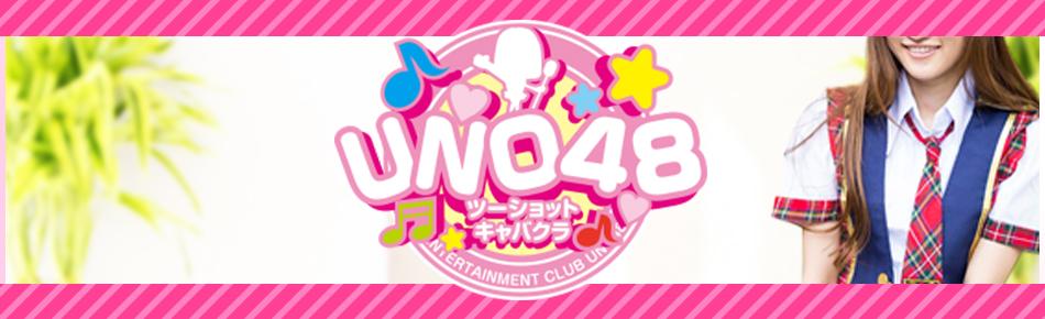 U.N.O48