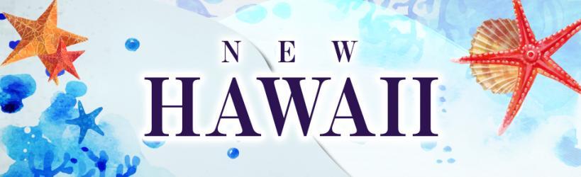 NEW ハワイ