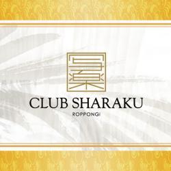 club写楽