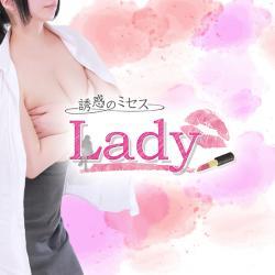誘惑のミセス Lady