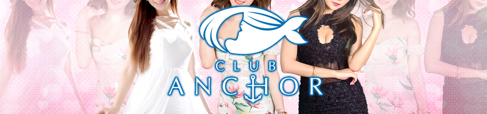 CLUB ANCHOR (アンカー)