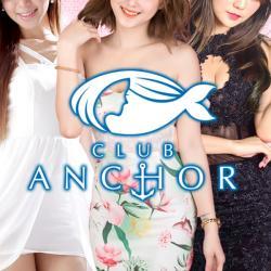 CLUB ANCHOR (アンカー)